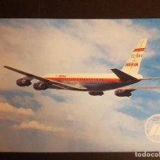 Postales: IBERIA AVION JET DOUGLAS DC8 TURBOFAN. Lote 183717473