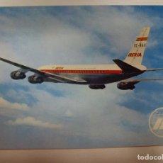 Postales: POSTAL. AVIÓN. JET DOUGLAS DC-8 TURBOFAN. IBERIA. NO ESCRITA. . Lote 183771241