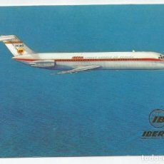 Postales: POSTAL PUBLICITARIA DE IBERIA JET DOUGLAS DC-9 SERIE ESCUDO DE ORO SIN CIRCULAR. Lote 189646155