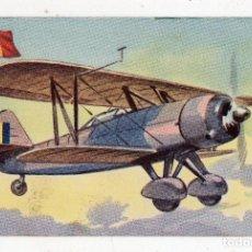 Postales: S.E.T. XV. BIPLANO CAZA. RUMANIA. PUBLICIDAD DE CHOCOLATE LA ESTRELLA.. Lote 190790215