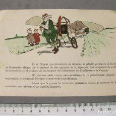 Postales: POSTAL PUBLICITARIA DE EMULIQUEN Y VACUOSA CON UN AEROPLANO. Lote 190988741