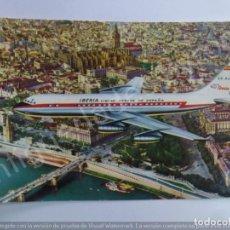 Cartes Postales: POSTAL. JET DC-8 SOBREVOLANDO SEVILLA. ED. LLAUGER. NO ESCRITA. . Lote 192129900