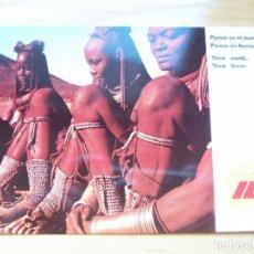 Postales: TARJETA POSTAL PUBLICIDAD IBERIA 1970 AFRICA. PIENSE EN EL MUNDO PIENSE EN IBERIA. Lote 192139692