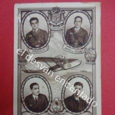 Postales: RAID ESPAÑA-ARGENTINA. POSTAL CONMEMORATIVA VUELO DEL PLUS ULTRA. Lote 192641242