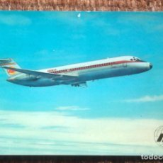 Postales: IBERIA - JET DOUGLAS DC 9. Lote 193997226