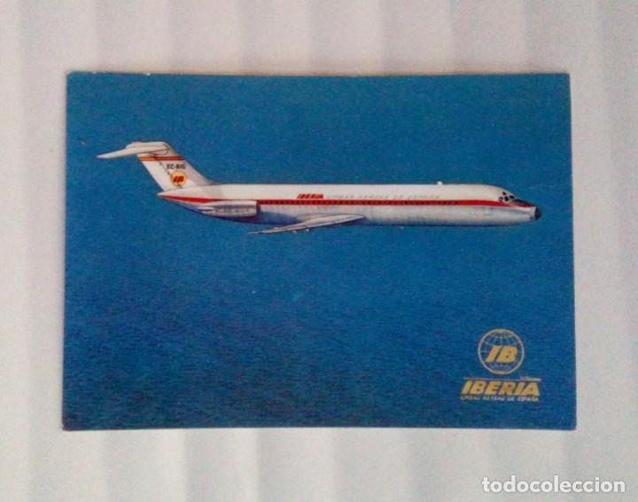 TARJETA POSTAL. IBERIA. AÑO 1974. JET DOUGLAS DC-9 (Postales - Postales Temáticas - Aeroplanos, Zeppelines y Globos)