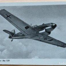 Postales: AVION ALEMAN SEGUNDA GUERRA MUNDIAL. Lote 195012952