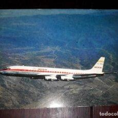 Postais: Nº 36559 POSTAL AVION JET DOUGLAS DC 8 TURBOFAN COLECCION IBERIA. Lote 196042635