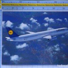 Cartes Postales: POSTAL DE AVIONES AEROLÍNEAS. AVIÓN AIRBUS A321 100 LUFTHANSA ALEMANIA. 832. Lote 202672295
