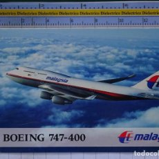 Cartes Postales: POSTAL DE AVIONES AEROLÍNEAS. AVIÓN BOEING 747 400 DE MALAYSIA AIRLINES. MALASIA. 848. Lote 202674405