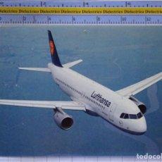 Cartes Postales: POSTAL DE AVIONES AEROLÍNEAS. AVIÓN AIRBUS A320 200 LUFTHANSA ALEMANIA. 857. Lote 202675273
