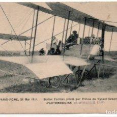 Postales: POSTAL DE AVIONES MUY ANTIGUOS, ENTRE 1909 Y 1914 LOS PRIMEROS AEROPLANOS. Lote 204377298