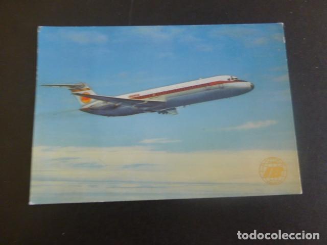 IBERIA AVION DOUGLAS DC 9 (Postales - Postales Temáticas - Aeroplanos, Zeppelines y Globos)