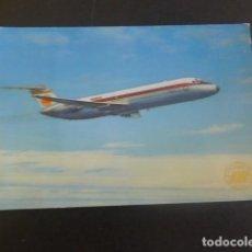 Postales: IBERIA AVION DOUGLAS DC 9. Lote 205274056