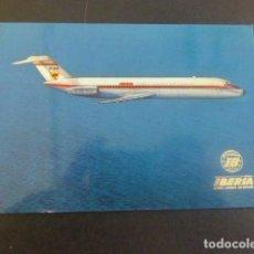 Postales: IBERIA AVION DOUGLAS DC 9. Lote 205274112