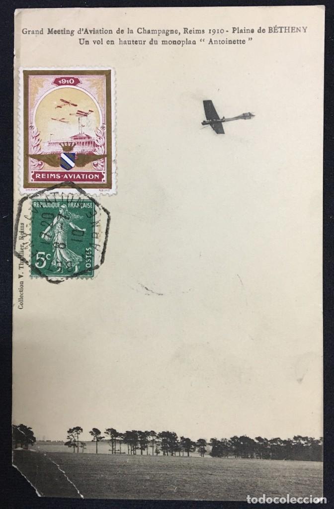 Postales: 15 Postales de Primeros Vuelos Paris-Madrid entre 1910-1911, algunas con viñeta y firma del piloto. - Foto 15 - 205733508