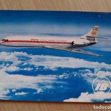 Postales: TARJETA POSTAL - IBERIA LINEAS AEREAS INTERNACIONALES DE ESPAÑA - CARAVELLE X-R - AVION. Lote 206318071