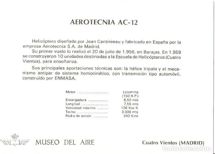 Postales: POSTAL MUSEO DEL AIRE - AEROTECNIA AC - 12 - Foto 2 - 206520246