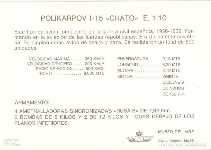 Postales: POSTAL MUSEO DEL AIRE - PLIKARPOV I-15 CHATO - Foto 2 - 206520446