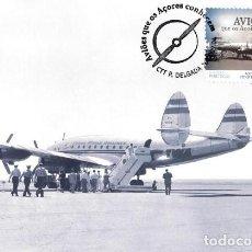 Postales: PORTUGAL & POSTALE MAXIMO, AVIONES QUE AZORES CONOCEN, HAWKER SIDDELEY HS-748 AVRO 2014 (6665). Lote 206838002