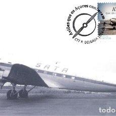Postales: PORTUGAL & POSTALE MAXIMO, AVIONES QUE AZORES CONOCEN, DOUGLAS-47 2014 (5779). Lote 206838098