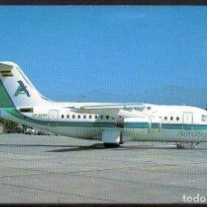 Postales: AEROSUR DE BOLIVIA, BRITISH AEROSPACE 146-100. Lote 207290621