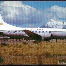 Postales: SERVICIOS AEREOS SANTA ANA DE BOLIVIA, CONVAIR 340. Lote 207290761