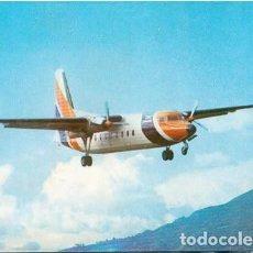 Postais: POSTAL AVIACION TRANSPORTES AEREOS DEL CESAR TAC AIRLINE VICKERS VISCOUNT COLOMBIA ED. MOVIFOTO. Lote 210169995