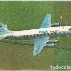 Postales: POSTAL AVIACION AEROLINEA TRANSPORTE AEREO OPITA TAO AIRLINE COLOMBIA ED. MOVIFOTO. Lote 210172177
