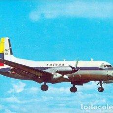Postales: POSTAL AVIACION TRANSPORTE AEREO FUERZA AEREA COLOMBIANA SATENA LOCKHEED HERCULES ED. MOVIFOTO. Lote 210173123