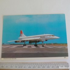 Postales: POSTAL CONCORDE, SUPERSONIC AIRLINER. AVION. CHARLES SKILTON'S SERIES. SIN CIRCULAR. POST CARD. Lote 218668791