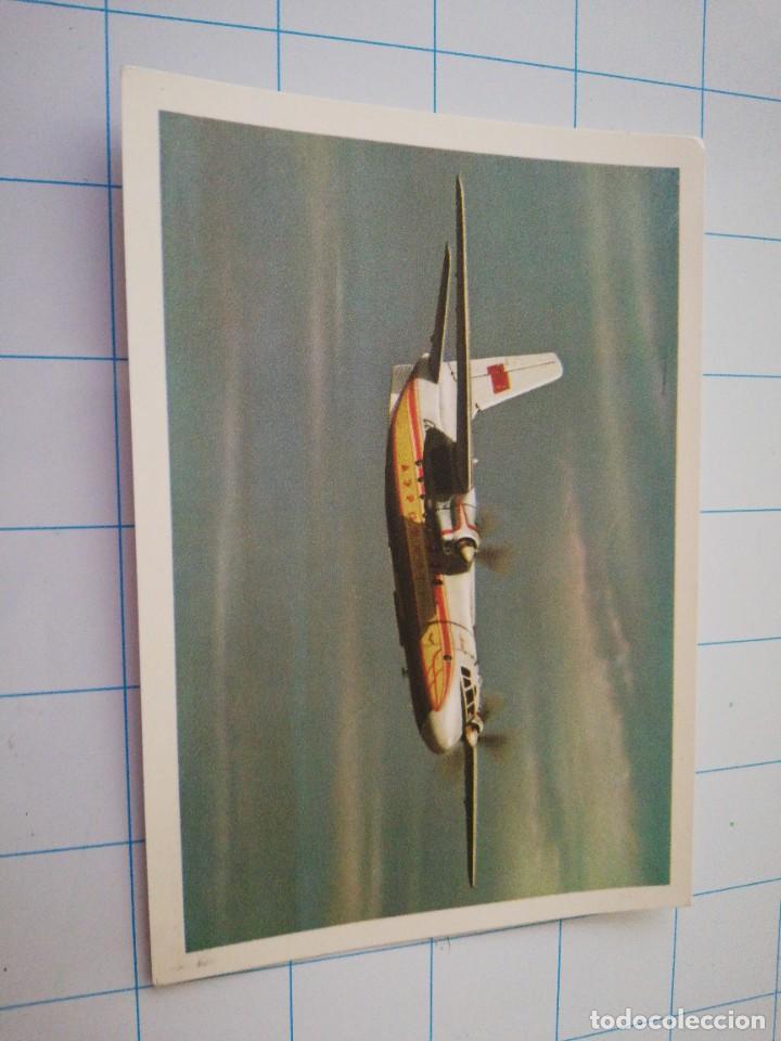 POSTAL AVIÓN RUSO AN-24 (Postales - Postales Temáticas - Aeroplanos, Zeppelines y Globos)