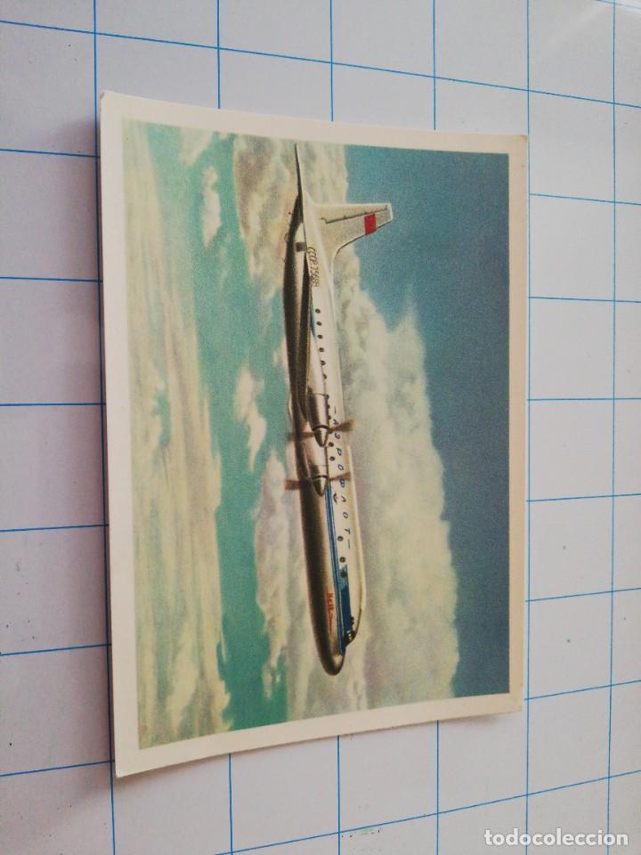 POSTAL AVIÓN RUSO IL-18 (Postales - Postales Temáticas - Aeroplanos, Zeppelines y Globos)