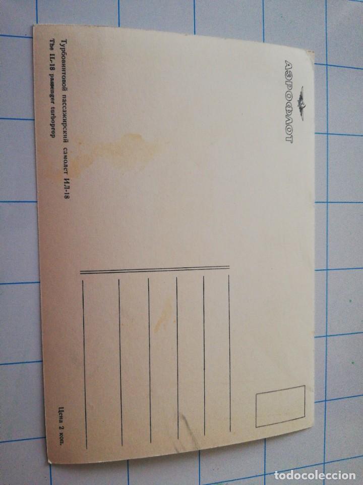 Postales: Postal Avión Ruso IL-18 - Foto 2 - 219194570