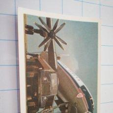 Postales: POSTAL AVIÓN RUSO TU-114. Lote 219194795