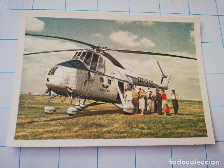 POSTAL AVIÓN RUSO T1-4 (Postales - Postales Temáticas - Aeroplanos, Zeppelines y Globos)