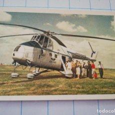 Postales: POSTAL AVIÓN RUSO T1-4. Lote 219194980