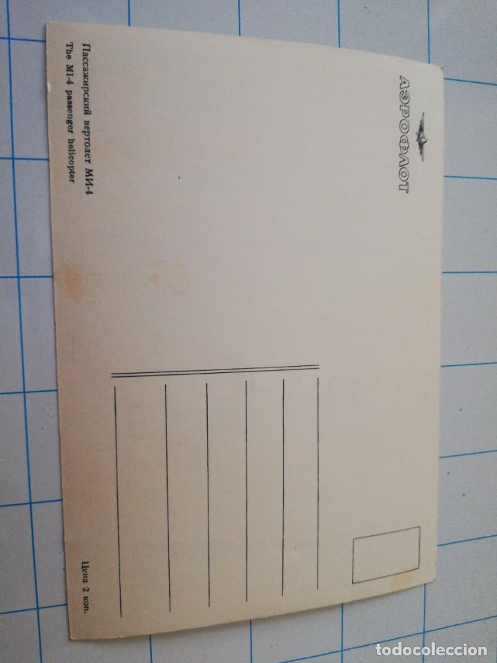 Postales: Postal Avión Ruso T1-4 - Foto 2 - 219194980