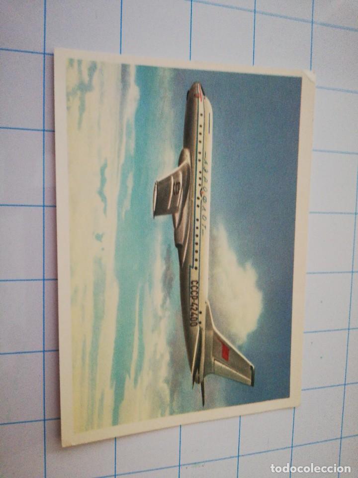 POSTAL AVIÓN RUSO TU-104 B (Postales - Postales Temáticas - Aeroplanos, Zeppelines y Globos)