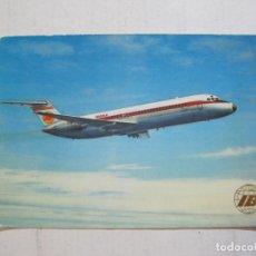Postales: IBERIA-JET DOUGLAS DC 9-POSTAL ANTIGUA DE AVION-VER FOTOS-(75.283). Lote 222702687