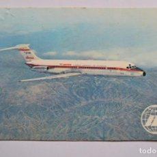 Postales: POSTAL. JET DOUGLAS DC-9 SERIE 30. IBERIA. CIRCULADA EN 1971.. Lote 222713830