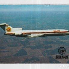 Postales: POSTAL DE CASA IBERIA BOEING EDITÓ ESCUDO DE ORO SIN CIRCULAR. Lote 225324510