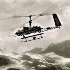 Postales: HELICOPTERO WAGNER SKYTRAC ANFIBIO. Lote 228486145