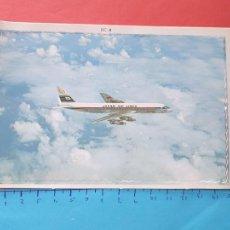 Postales: JAL JET COURIER (B-727) JAPAN AIRLINES -- NO CIRCULADA - // ( NOV2020CONF). Lote 229651660