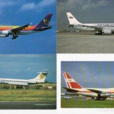 Postales: LOTE 4 POSTALES AIR JAMAICA A310 - AEROFLOT A310 - AIR UKRANIA YUPOLEV 134A - AIR MAURITIUS B747 S/C. Lote 232183080