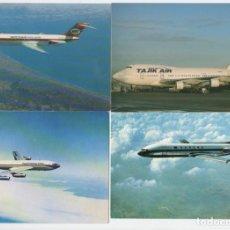 Postales: LOTE 4 POSTALES MARTINAIR HOLLAND DC9 -TAJIK AIR B747 - PANIN INTERNACIONAL B707 - SABENA S/CIRCULA. Lote 232188185