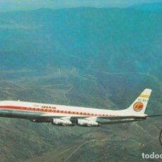 Postales: POSTAL IBERIA DOUGLAS DC8/52 TURBOFAN. Lote 233151920