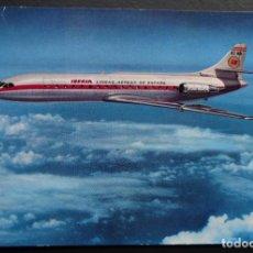Postales: CARAVELLE X-R, POSTAL CIRCULADA DE IBERIA DEL AÑO 1969, VER FOTO DEL REVERSO. Lote 234294200
