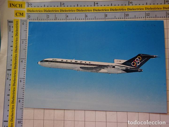 POSTAL DE AVIONES AEROLÍNEAS. OLYMPIC AIRWAYS GRECIA BOEING 727 - 200. 3362 (Postales - Postales Temáticas - Aeroplanos, Zeppelines y Globos)