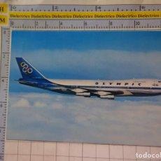 Postales: POSTAL DE AVIONES AEROLÍNEAS. OLYMPIC AIRWAYS GRECIA BOEING 747 - 200. 3363. Lote 243584040